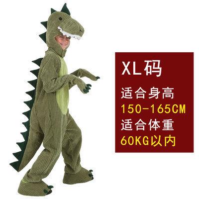 緑色XL小さいサイズ