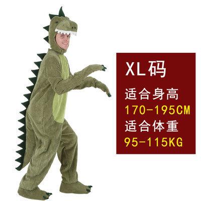 緑色XLサイズ