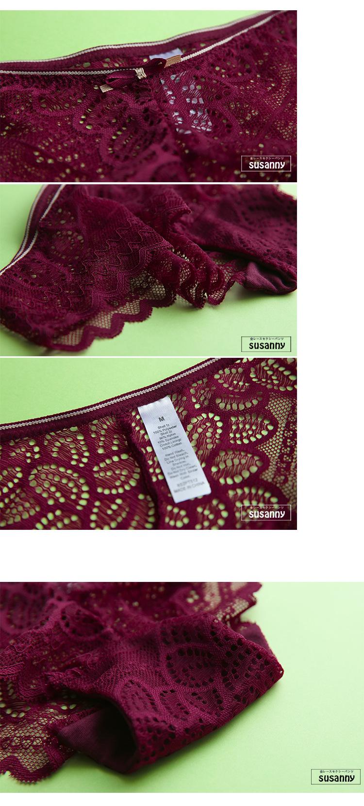全蕾丝内裤SNK57_14