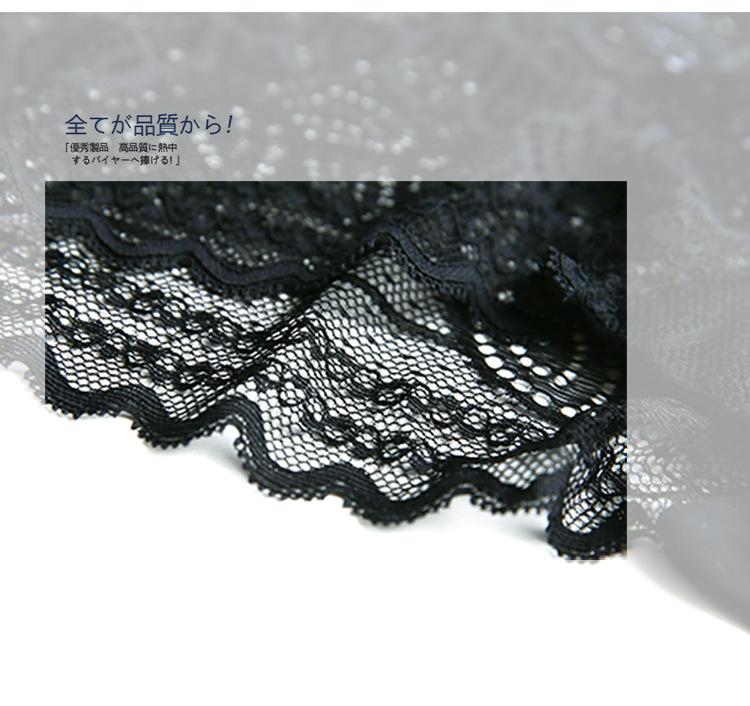 全蕾丝内裤SNK57_03