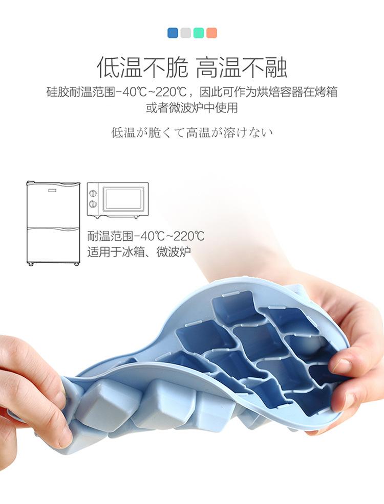 硅胶冰格总_05