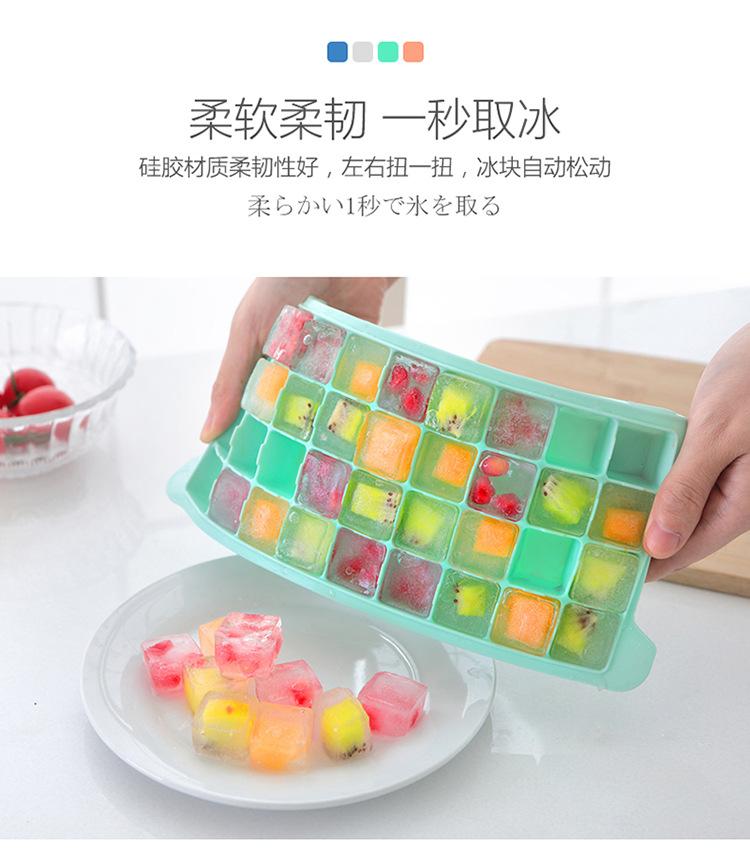 硅胶冰格总_04