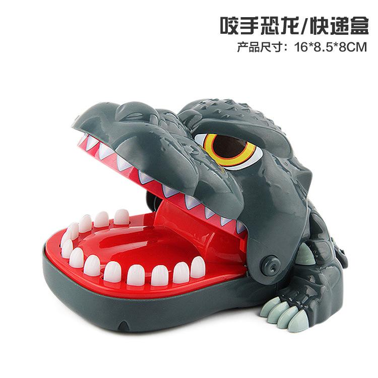 【速達箱】恐竜怪獣200 g