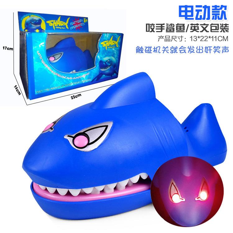 【英語/窓開け】電動サメ285 g