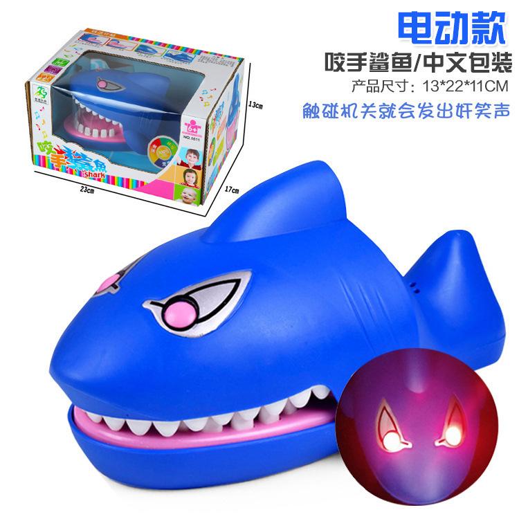 【中国語/窓開け】電動サメ314 g