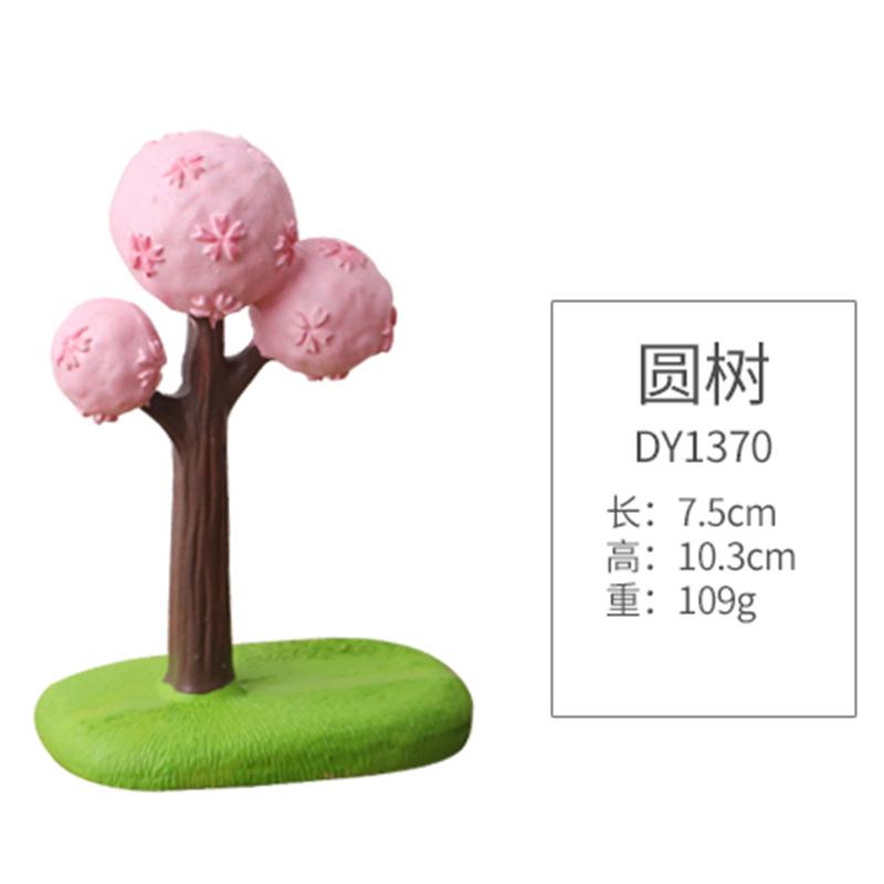 ピンクの丸い木