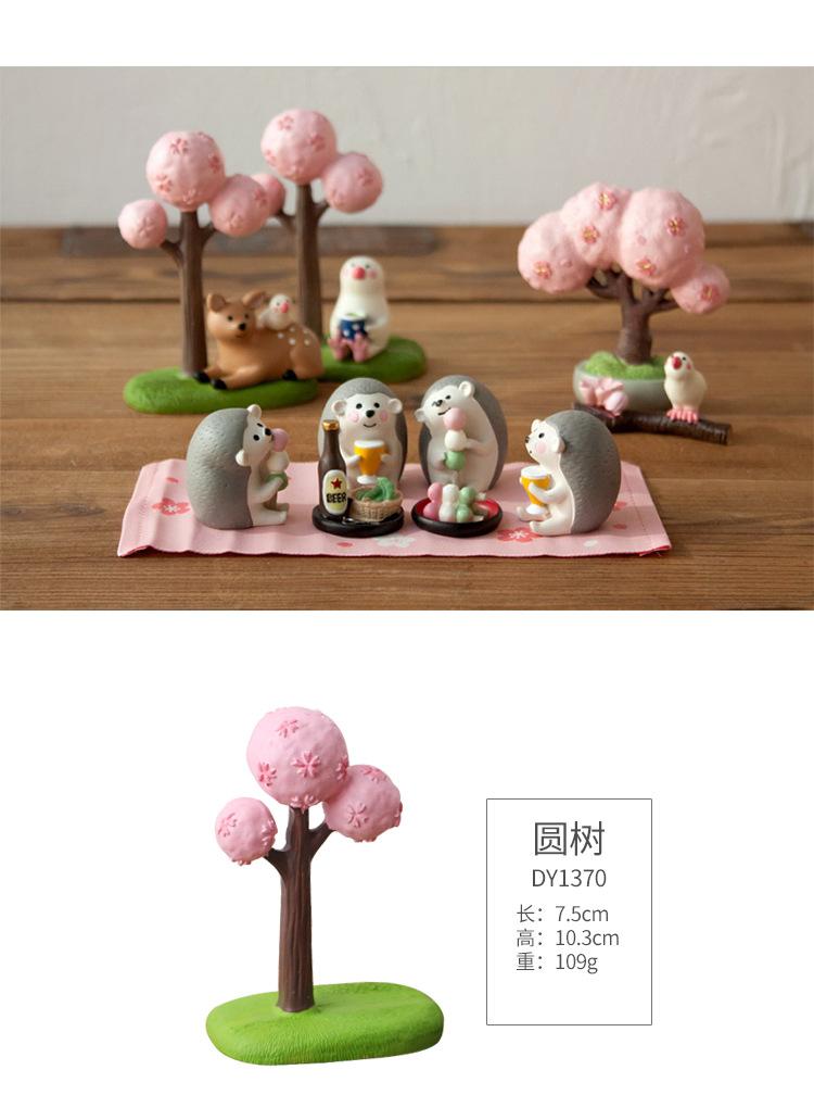 圆树详情-DY1370_02