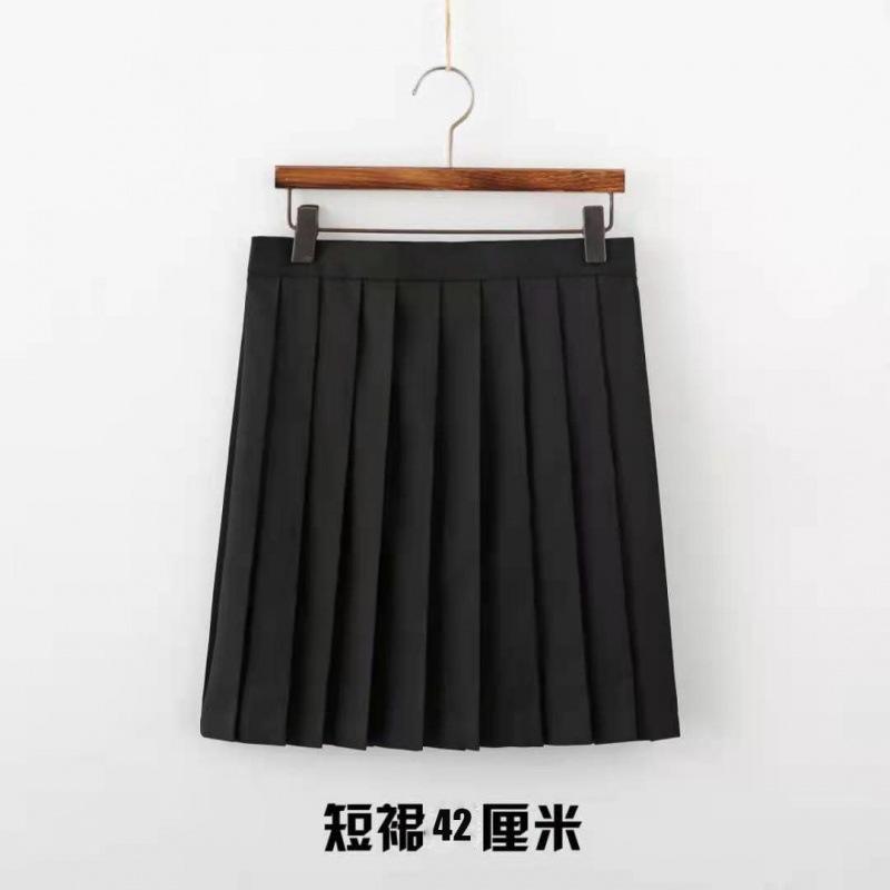 黒いスカート42センチ
