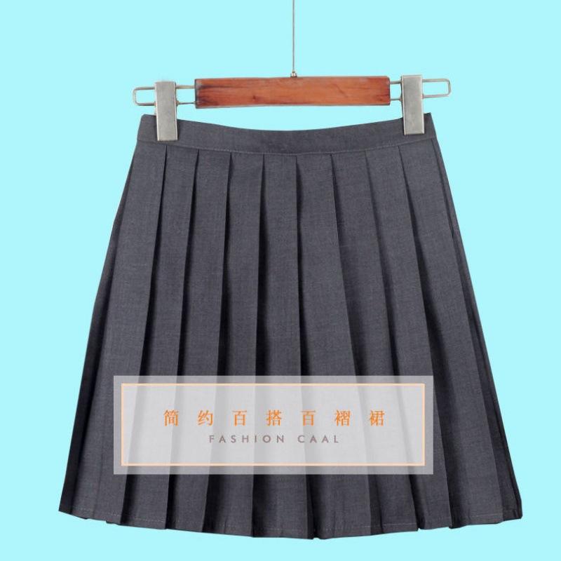 灰色のスカート42センチ
